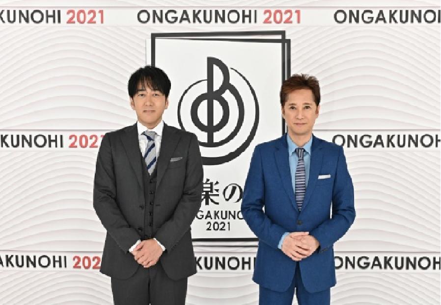音楽の日2021